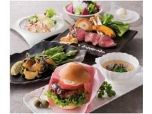 """ホテルで""""神戸ビーフ""""のハンバーガーにかぶりつく幸せ♪山葵がぴりりと辛い最強のグルメバーガーここに極まれり"""