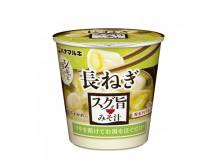 フタを開けてお湯を注ぐだけ!ハナマルキの新カップみそ汁シリーズ「スグ旨カップ」発売