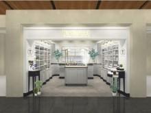 有楽町マルイにニールズヤードの新コンセプト店がオープン、暮らしをハッピーにする、とっておきの香りのギフトを見つけよう♡