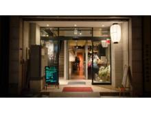 日本橋馬喰町にカフェバー一体型ゲストハウス「Japanize Guest House & Bar」オープン!