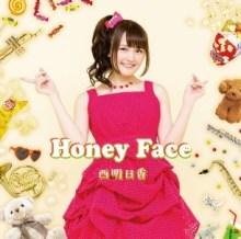 声優 西明日香さんのデビューシングル『Honey Face』のジャケットイメージが公開