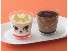 【銀座コージーコーナー】にゃんともキュート♡ハロウィン限定の新作デザート「にゃんカップ」を買いに行こう!