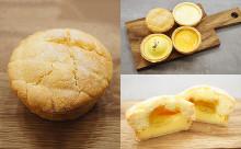 メロンパン好きに食べてほしい!「キッシュヨロイヅカ」渋谷店限定メロンパンがメロンパンの域を超えました