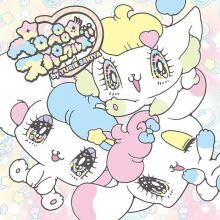 ペロペロ★スパークルズ No.10「おおきなマル」