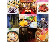 「美女と野獣」の世界へ♡ Twitterでも話題の、横浜中華街に出現したアミューズメント型カフェ&レストランに感動!