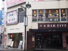 【渋谷のワンコインランチ】駅チカで美味しい焼魚が常時20種類以上!! 日替わりがお得な人気の食堂