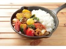 JR東日本が地域の人々と栽培したトマトが首都圏エキナカのメニューになって登場♡