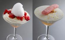 ショートケーキがカクテルに!アンリ・シャルパンティエの新感覚デザートが気になる