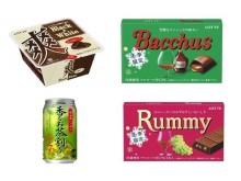 【コンビニ新商品】9/26~9/30に発売された新商品は?今年も登場!大人の甘い誘惑「バッカス」&「ラミー」