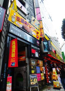 【ランチ¥480】ハンバーグ激戦区渋谷でお値段以上のジューシーハンバーグを発見!!