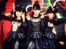 メタル×アイドルユニット『BABYMETAL』アメリカでアニメ化決定