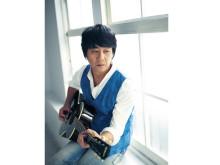 山崎まさよしの「LIVEカラオケ」が初登場!LIVE DAM STADIUMにて「セロリ」など10月2日より配信スタート