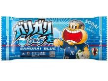 ガリガリ君にサッカー日本代表チームパッケージが登場!応援でハラハラしたらガリガリかじってリフレッシュ♪ 背番号70の意味も大公開!!