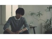 「ワイアード」ペアスタイルからソーラーモデルが発売♡ 福士蒼汰主演の胸キュン動画で、その魅力をチェック!