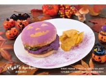 紫いものマッシュポテトにかぼちゃの微笑み♡100%ビーフの本格派バーガーでHAPPYハロウィン♪