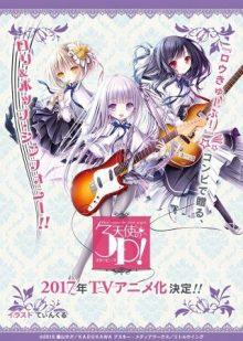 電撃文庫『天使の3P!』TVアニメ化決定。『ロウきゅーぶ!』のコンビがおくるロリポップ・バンド・コメディ