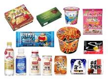 【コンビニ新商品】10/3~7に発売された新商品は?