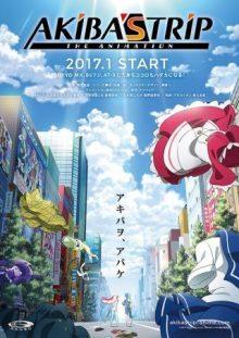 TVアニメ『AKIBA'S TRIP』メインキャスト 新キービジュアルが公開