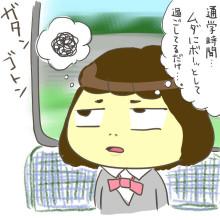 通学電車の中で何をして過ごしていますか?