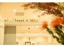 ファッションレンタルショップ「airCloset×ABLE」オープン
