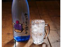 塚田農場限定!超レア焼酎「ムラサキの潤平」提供開始