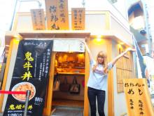 【30円で焼肉!】渋谷で行列のできる立ち食い焼肉に行ってみた!!