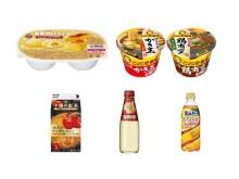 【コンビニ新商品】10/31~11/4に発売された新商品は?