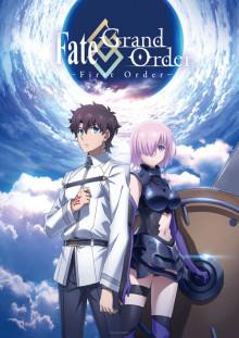 『Fate/Grand Order』がアニメ化決定!2016年末にスペシャル長編アニメとして放送