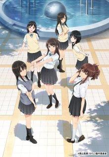 TVアニメ『セイレン』キービジュアル公開。物語の舞台は『アマガミ』の「輝日東高校」であることも判明