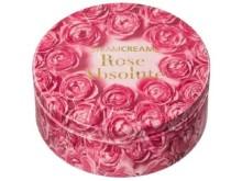 ダマスクローズの優雅な香り、全身用保湿クリーム発売