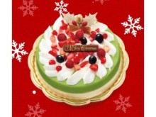 数量限定!祇園辻利のアイスケーキで和のクリスマス