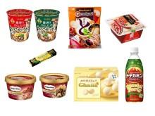 【コンビニ新商品】11/4~11に発売された新商品は?