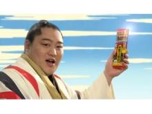 名物企画!懐かしの「東海道五拾三次カード」が復活