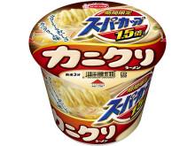 新感覚!カニクリーム味の「スーパーカップ」誕生