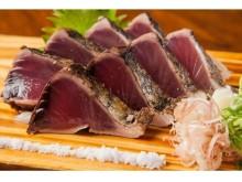 しみじみ旨い!土佐料理「わらやき屋 横浜」オープン