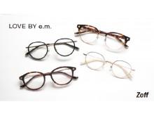 Zoffフレームで眼鏡をジュエリーのように楽しむ!