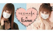 かわいすぎるマスク「テックマスク」がついに日本で発売!中村里砂デザインのLARMEコラボも♡