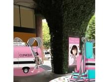 【MERY×クリニーク】渋谷でメイク体験はいかが?
