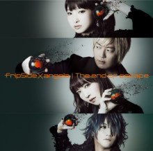 fripSide×angelaのコラボシングル「The end of escape」のMVショートverが公開
