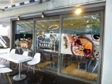 世界初!食や旅の情報メディア「Tastemade」のカフェ