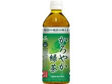おいしい低価格の国産ブランド緑茶に3つの健康機能!