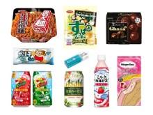 【コンビニ新商品】11/18~24に発売された新商品は?