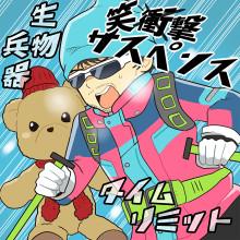 11月26日にロードショー!阿部寛主演映画「疾風ロンド」