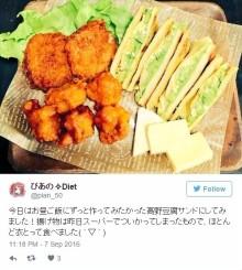 「高野豆腐サンド」が美味しいのにヘルシー!カンタン作り方