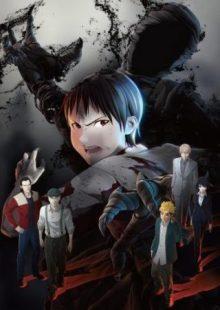 劇場三部作『亜人』コンプリートBlu-ray BOX、特典の絵柄をついに公開!