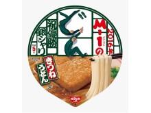"M-1優勝で""日清のどん兵衛""に銀シャリバージョン登場!"