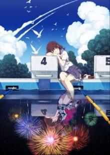 岩井俊二さん原作『打ち上げ花火、下から見るか?横から見るか?』が2017年夏アニメ映画化が決定!