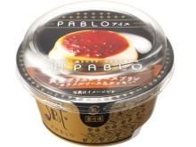 PABLOで人気のチーズプリンがアイスになって新発売!