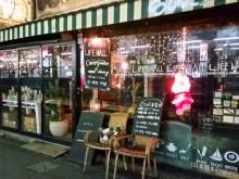デートにもおすすめ♡ おしゃれな雰囲気の中で味わう渋谷の絶品チーズフォンデュ♡