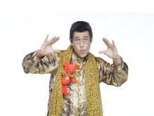 ピコ太郎がCMで歌い踊る!PPAP『バイトル』ver.に注目